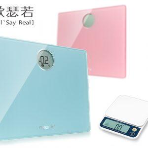 【獨家優惠組合】維持健康生活的好工具-醣管家卡路里秤+Mini數位體重計