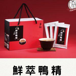 男女老少日常保健食品-【京紅】鮮萃鴨精10包/組