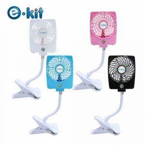 極強風速到哪都能吹-逸奇e-Kit 可夾式三段風速 強力勁涼小風扇/手持風扇