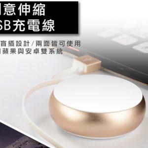 安卓/IOS兩用-高速兩用快充傳輸線/充電線(適用手機/隨身電源)