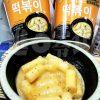 Sejun 炸醬炒年糕 一杯
