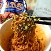 超大包的不甜超淡鹽的爆米花! 是韓國e-mart超市熱銷前5名的常勝軍! 怕胖又嘴饞的.不用擔心吃下太多熱量和鹽分! 【no brand 淡鹽爆米花 一大包】