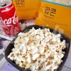 超對味的韓式泡菜!! 搭配傳統韓式工法 清粥、下酒的好良伴~ 【SANMAEUL】泡菜乾 (8包/盒)